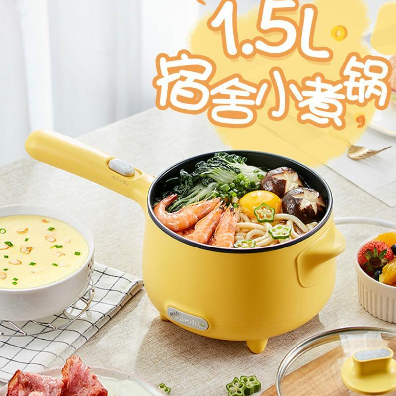 Portátil elétrica multi fogão mini frito panela de macarrão panela pot hotpot hotpot pote multicooker cozinha aparelho waffle maker