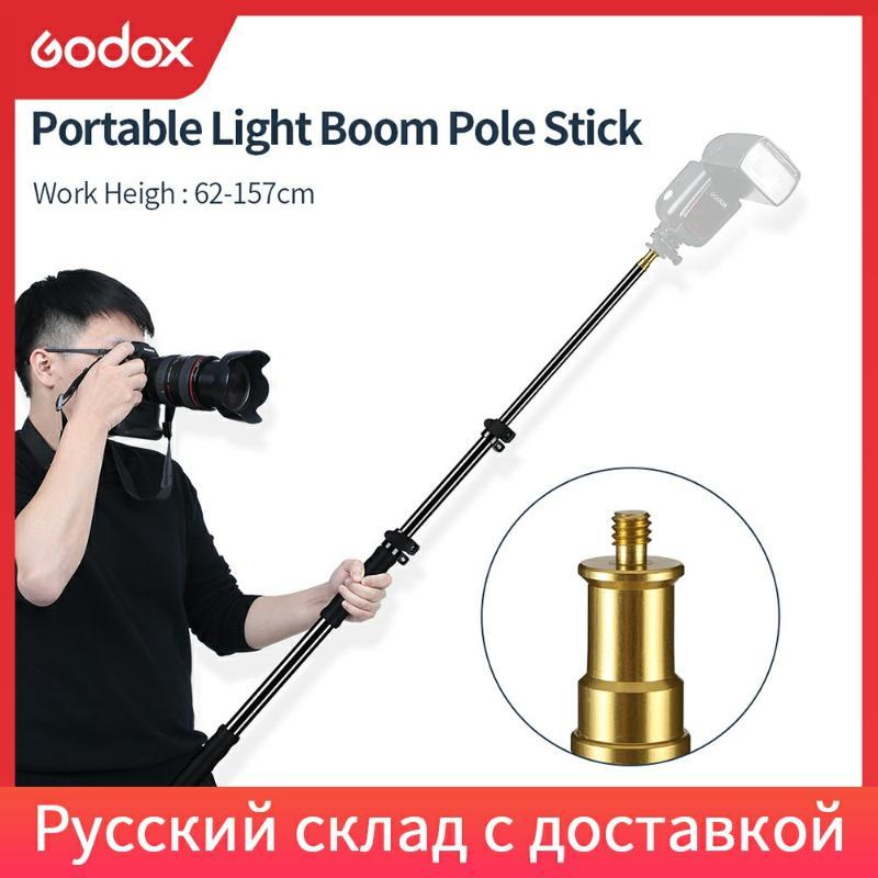 "62-157cm / 25.5 ""-62"" Extension Unterstützung Rod Fotografie Speedlite Flash Stick Rod Fotostudio Mikrofon Boom Pole Handgriff"