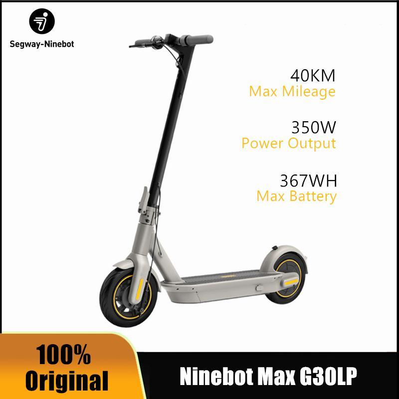 EU 주식 2020 새로운 원래 Ninebot Max G30LP 전기 킥 스마트 킥 스마트 Foldable Kickscoot Foldable 스케이트 보드 30km / h 40km 10inch 휠
