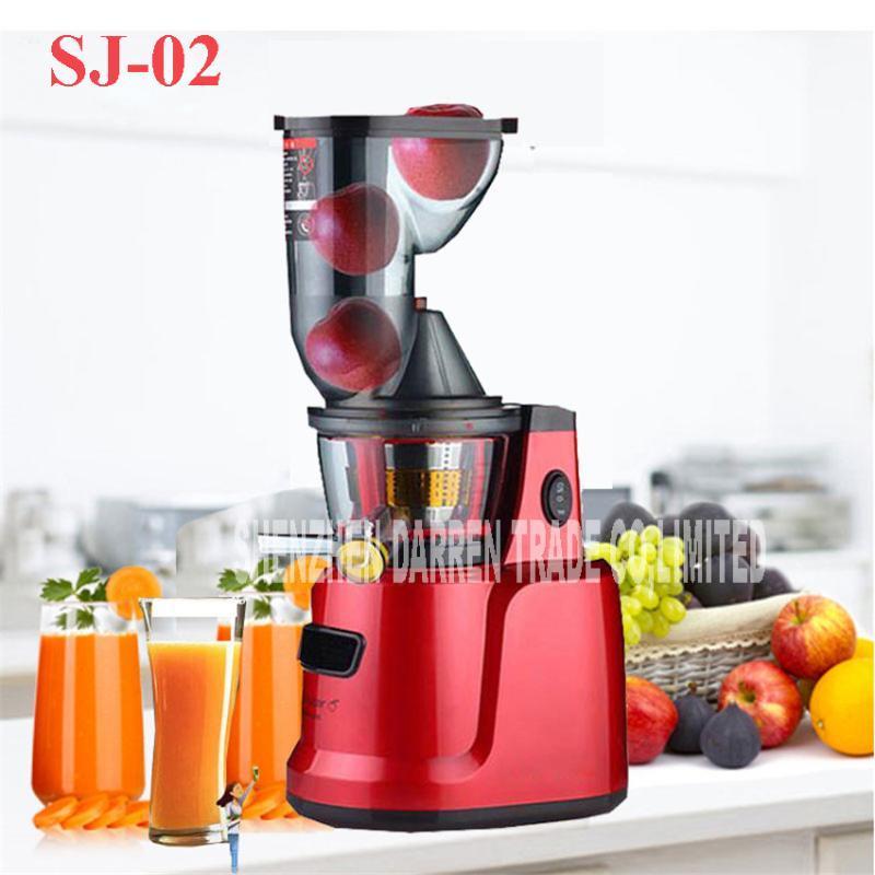 Allden Home Все применяют медленную соковыжималку 300 W малоскоростной сок экстрактор овощных фруктовых соковыжимых фруктовые машины TQ-9 большой