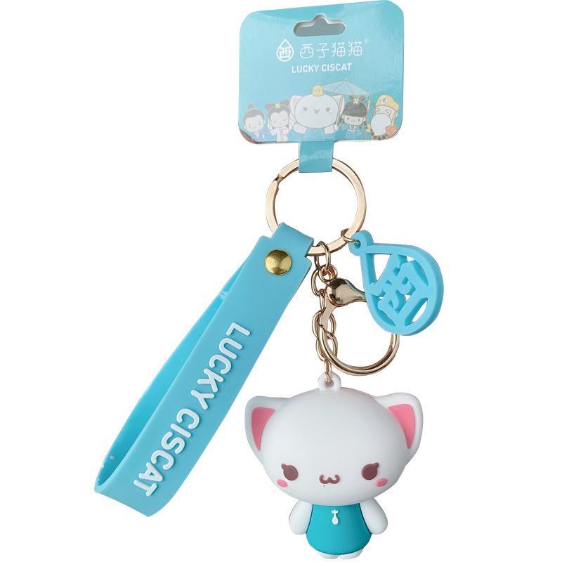 Belle poupée boule porte-clé de voiture Porte-Sac Porte Charm pendentif porte-clés en peluche Pelage Nouveau mignon Femmes clé