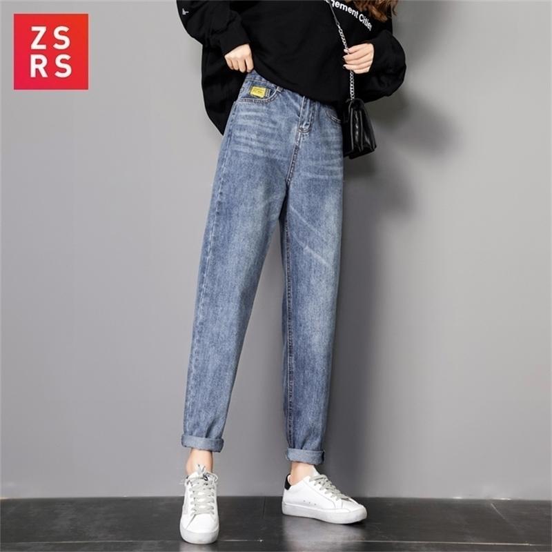 Zsrs autumn woman mom boyfriend for women with high waist push size ladies jeans denim pants 4xl 210203