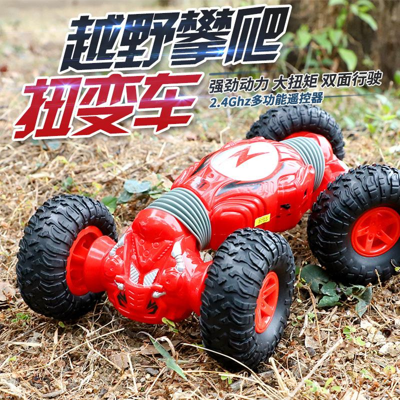 Deformação de controle remoto deformação de alta velocidade 4WD OFF OFF Veículo de estrada Torção de escalada de brinquedo infantil O presente do menino do carro
