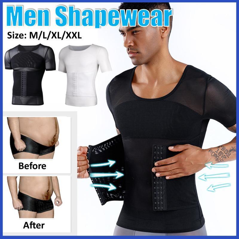 남성 슬림 배꼽 속옷 바디 스컬 프팅 셰이퍼 복부 식사는 허리 벨트 트림 벨트 커머 번드 Shaperwear
