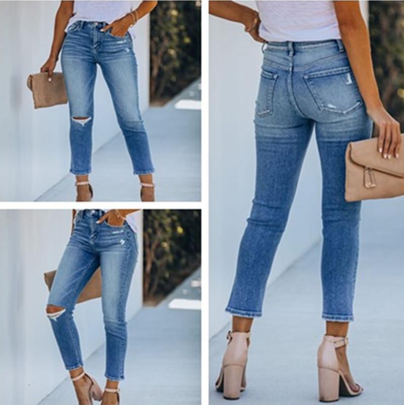 1083 jeans da donna con fori che mostrano leggings sottili