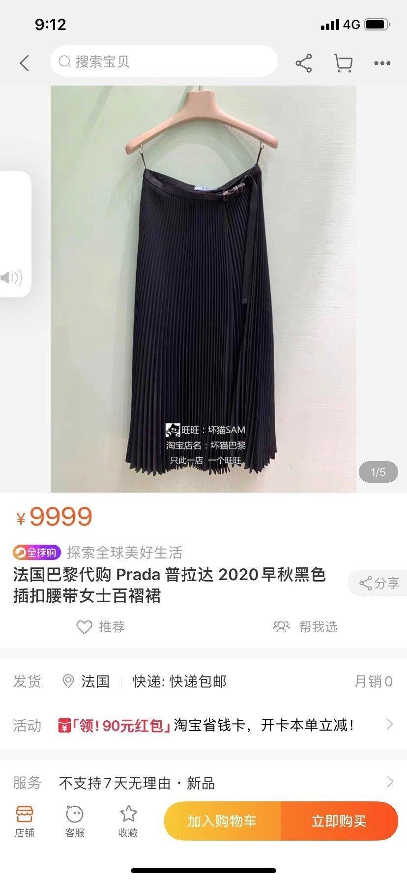 Designer skirt skirt irregular dresses summer new wholesale favourite classic simpleQLGG