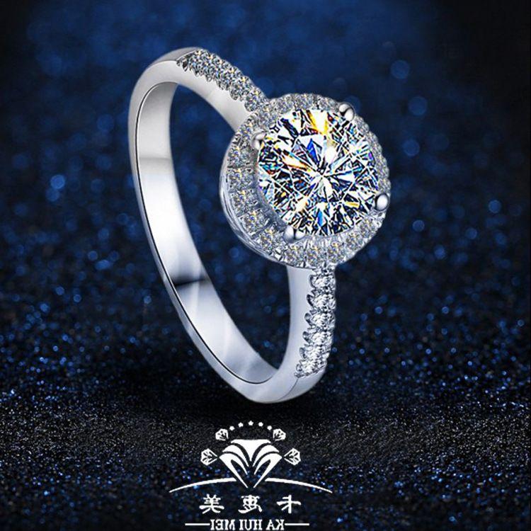 Redondo ST925 Sterling Sierling Sierling's Platinum Plated Anillo abierto, un par de anillos de boda