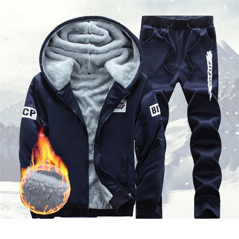 Set Lettre Costume Sport Homme Imprimer les hommes d'hiver shirt molletonné à capuche Épaissir Zipper fourrure à l'intérieur Pantalons Pull 2 Sets Pièces