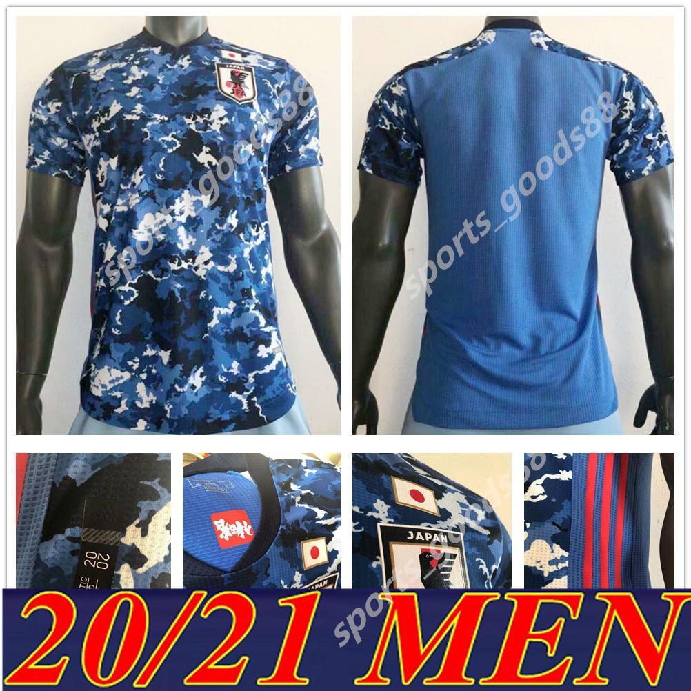 2019 2020 Player versão Japan Home Soccer Jersey HONDA 19 20 Camisa # 10 uniformes de futebol KAGAWA OKAZAKI Homens equipa nacional de futebol japonês