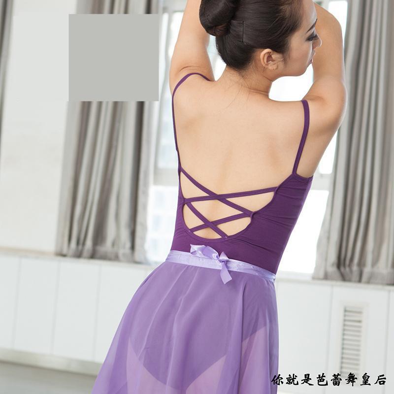 Leotard di balletto per le donne cotone di alta qualità Danza Costume professionale per adulti Ginnastica Body