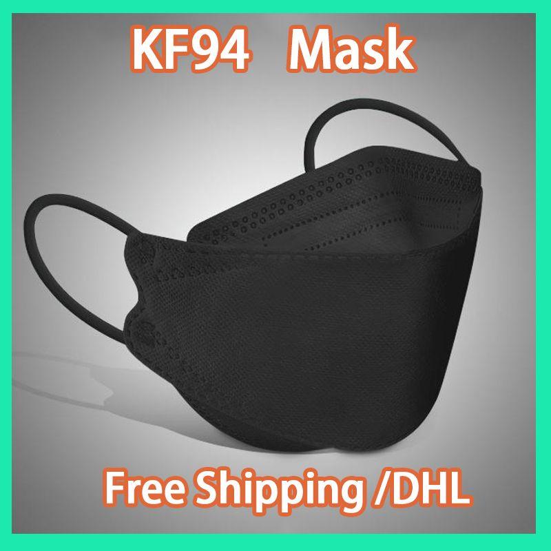 Máscara descartável KF94 Higiene de ar de proteção Frete grátis para adultos e crianças Bem-vindo para comprar