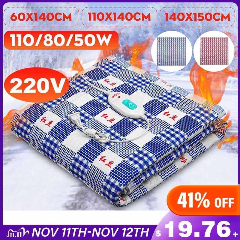 Aquecedores elétricos inteligentes 220v cobertor aquecedor aquecido termostato aquecido Aquecimento automático de power-off tapetes mat1
