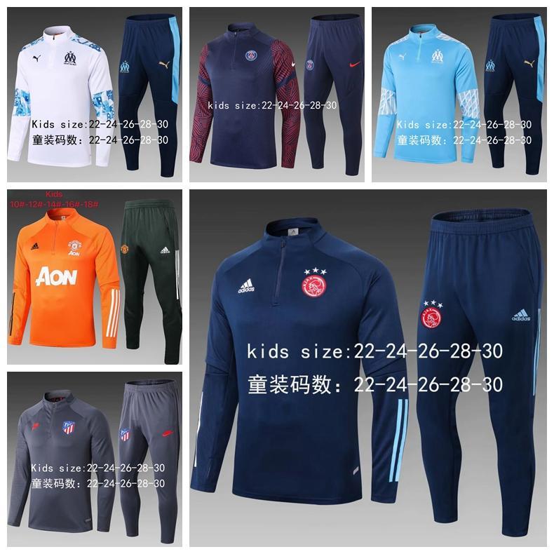 2020 2021 مجموعات الاطفال كرة القدم 20 21 الأولاد ملابس تدريب كرة القدم جيرسي رياضية ريال مدريد عدة chandal Survetement برشلونة اياكس # H1