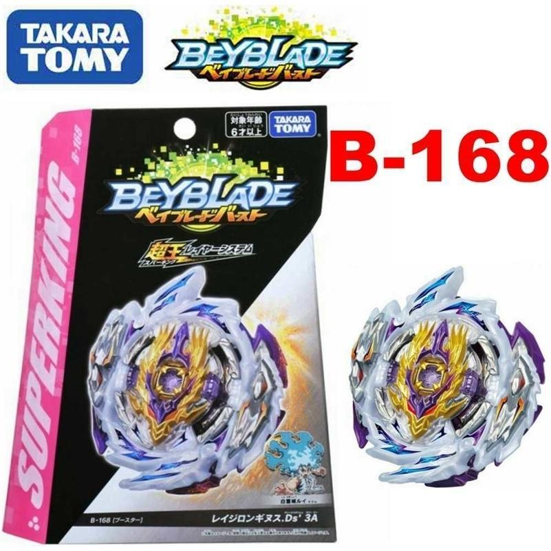 Takara Tomy Beyblade Super King B-168 Яростный Святой Пистолет Оверлард Бюрэст Металлический Fusion Battle Gyro Топ для ребенка Для Детского Подарок LJ200921