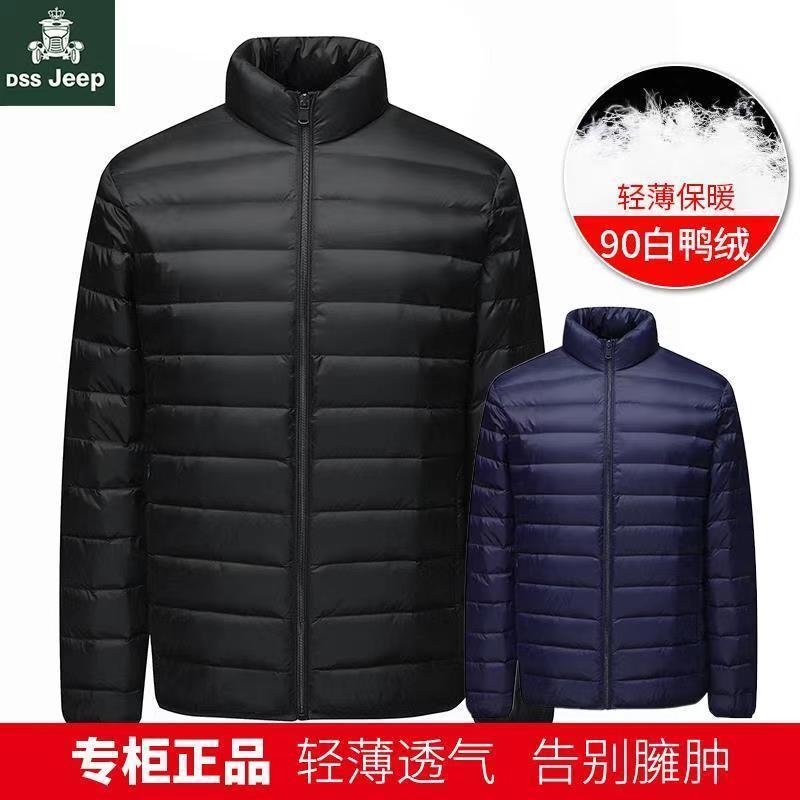 2021 New Autunno e Inverno Giacca leggera Giacca da uomo Plus Size Cappuccio corto Lightweight Ultra-sottile Cappotto Colletto da uomo Abbigliamento da uomo