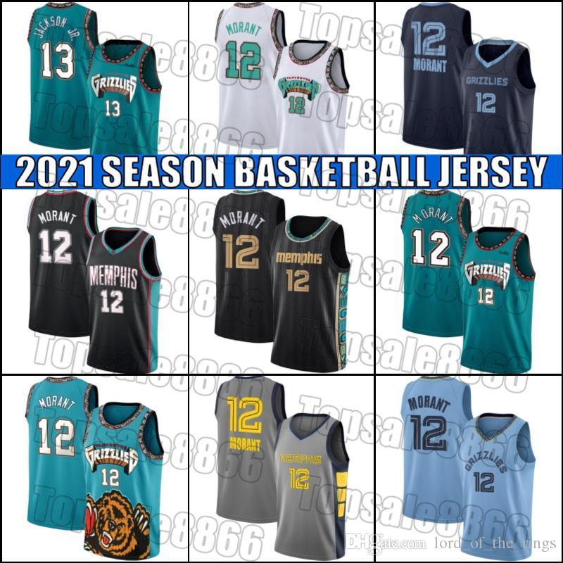 JA Morant Jersey MemphisGrizzliesJersey Jaren 13 Jackson Jr. Vancouver 2021 CiudadEdiciónJersey Uniform CV1M