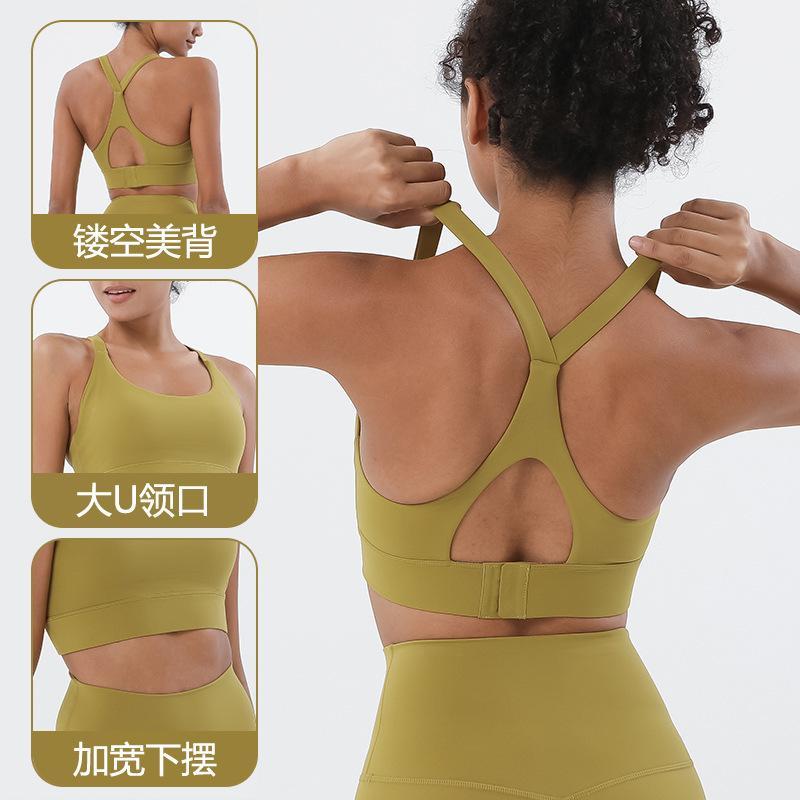Cross Sports hebilla trasero del sujetador de la aptitud correr sujetador de la yoga color sólido a prueba de golpes chaleco de ropa de gimnasia mujeres underwears camisetas sin mangas
