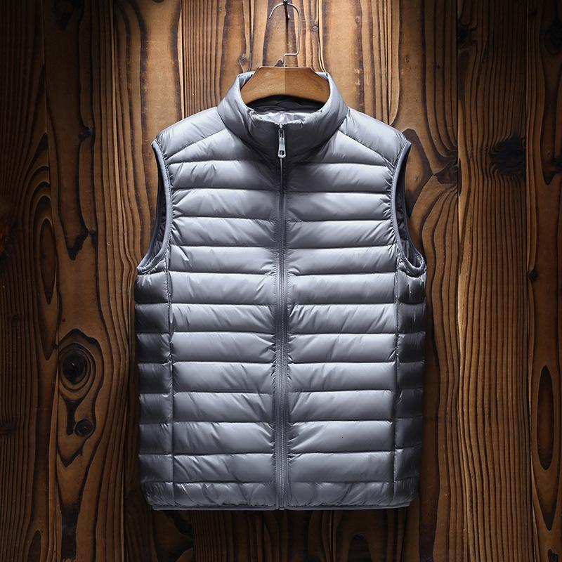 2021 winter lightweight down jacket vest men's vest Korean casual white duck down jacket tide cross-border