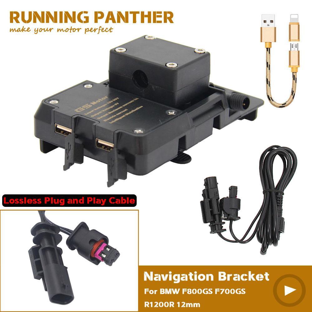 لتحديد المواقع المحمولة BMW R1200GS R1200 GS الملاح USB شاحن دراجة نارية الهاتف ضياع الإنتقال حامل F750 F800 F850 ADV 800GS