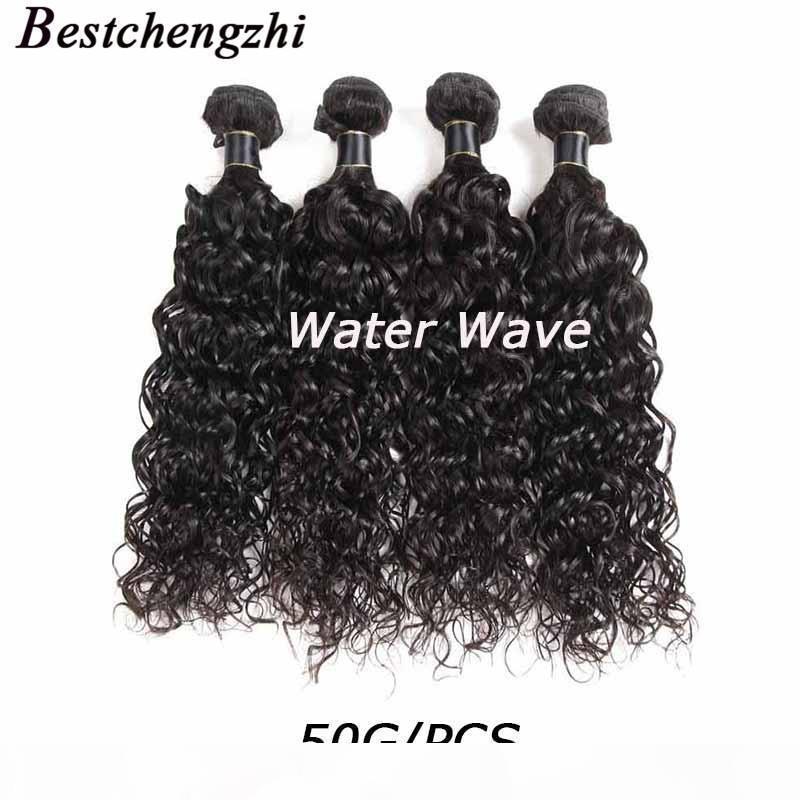 Grado 8A visón de onda de agua brasileña tejidos de pelo 3 4 paquetes lote 100% sin procesar Remy Brasileño Humano Wave Wave Wave Wave 50G CPS