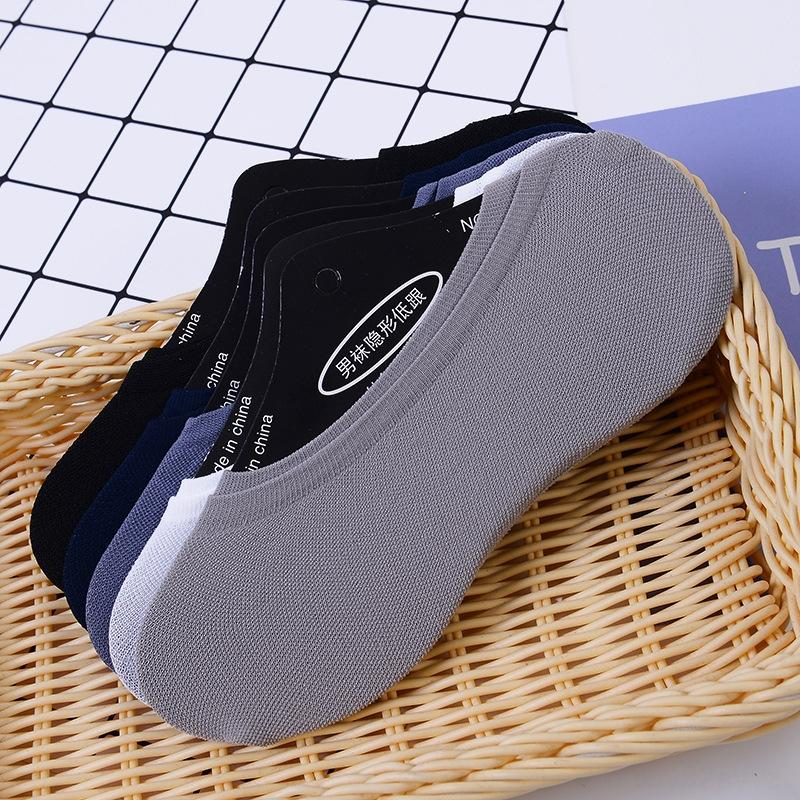 New invisible Hidden cotton boat breathable mesh solid cotton boat socks men's Silicone antiskid men's socks wG0pj