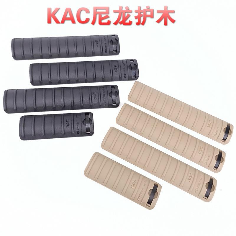 KAC NYLON KNIGHTS POISSON Emballage osseux Pièce de protection en bois Soft Bullet Toy Protection des yeux 4 pièces