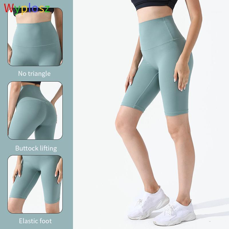 Wyplosz женские велосипедные шорты бегающие шорты байкер колготки фитнес беговые высокие талии тренажерный зал Леггинсы женщины йога спортивные женщины1