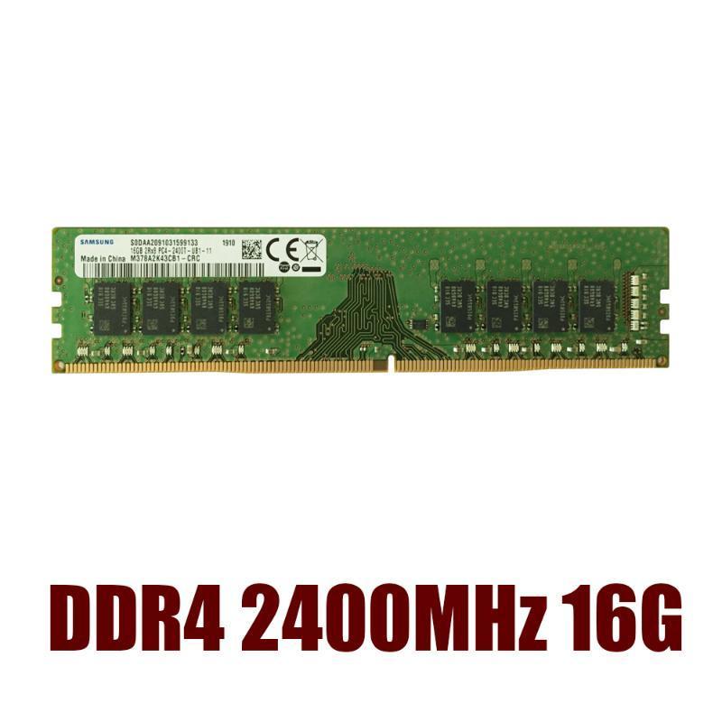 / 21300 8g 16g модуль памяти Один год гарантии Новый DDR4 RAM 4GB 8GB 16GB PC4 2133MHz 2666MHz PC4-19200 Desktop RAM