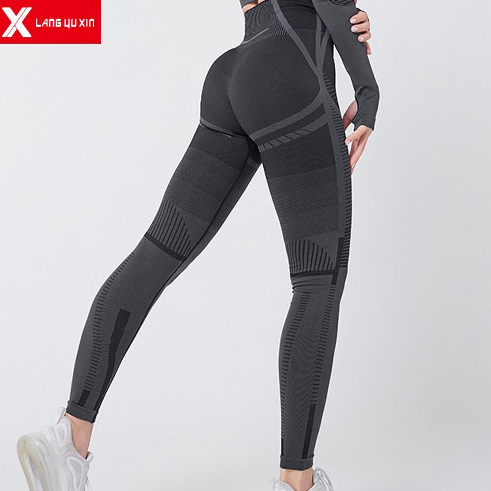 Pantalones de yoga de control de la cordillera de la cintura alta de la nueva mujer.