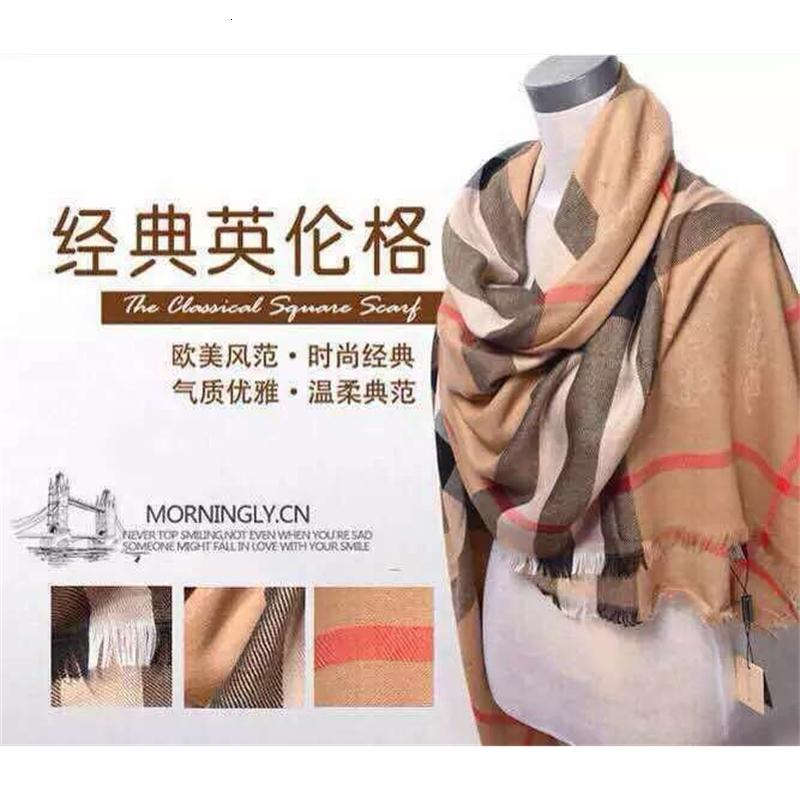 new Autumn and winter classic British dark pattern Plaid four side loose beard cotton linen big square scarf women's Scarf Shawl