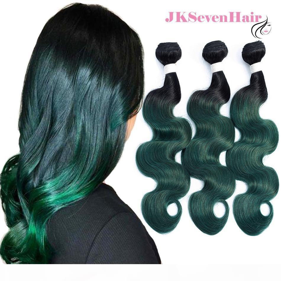 اثنين من لهجة الأخضر الداكن الشعر العذراء البرازيلي الإنسان 3 حزم جسم موجة 1B الأخضر الداكن الماليزية بيرو الهندي ريمي الشعر مزدوج آلة لحمة