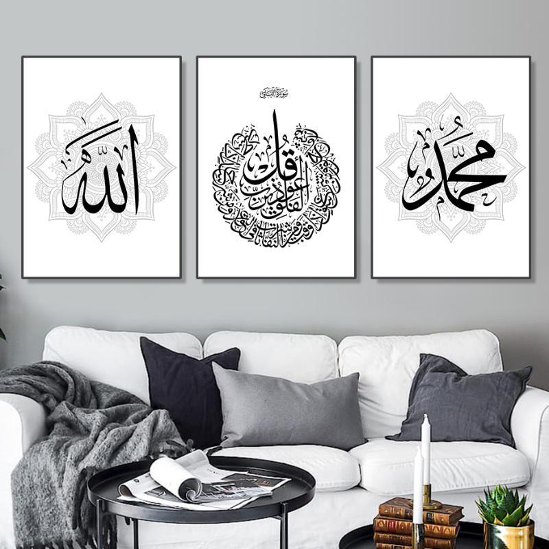 Modern Arabic Calligraphy Islamic Wall Art Canvas Painting Poster and Print Pictures for Living Room Interior Home Decoration