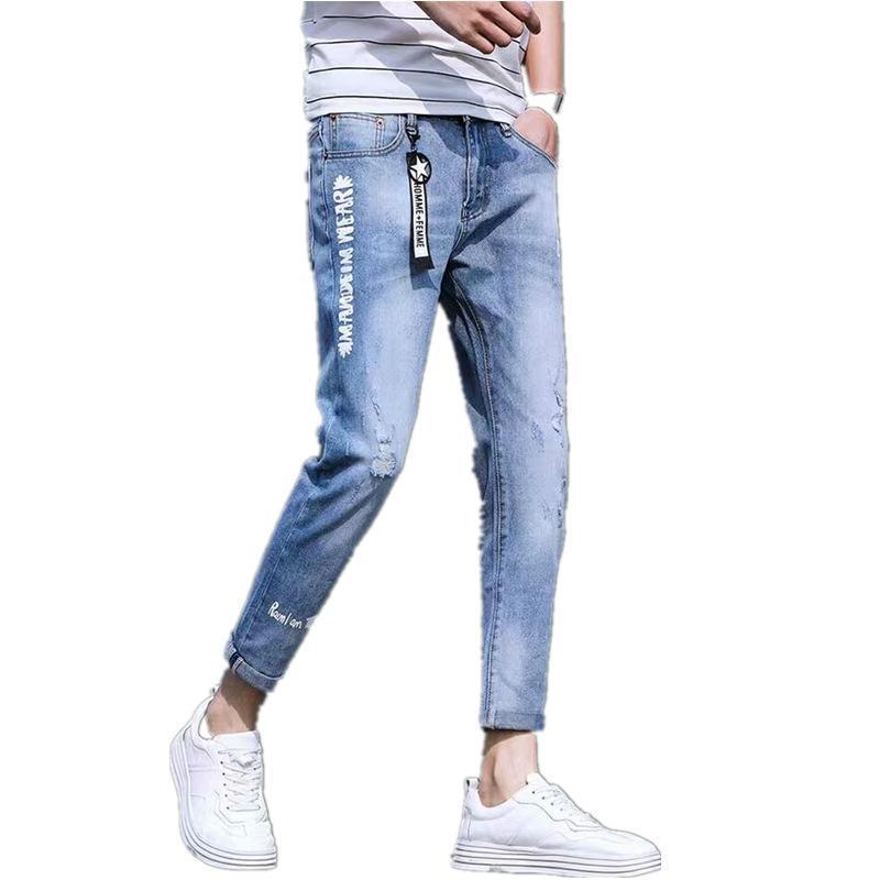 Toptan 2020 Moda Erkek yırtık hip hop kot kot erkekler küçük ayaklar Kore tarzı gençlik streç rahat kalem pantolon erkekler