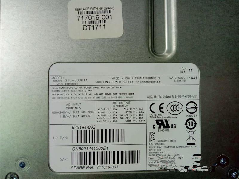 Для подлинной Z620 WS питания 800W для 623194-001 / 002 632912-001 717019-001 S10-800P1A, отработаны