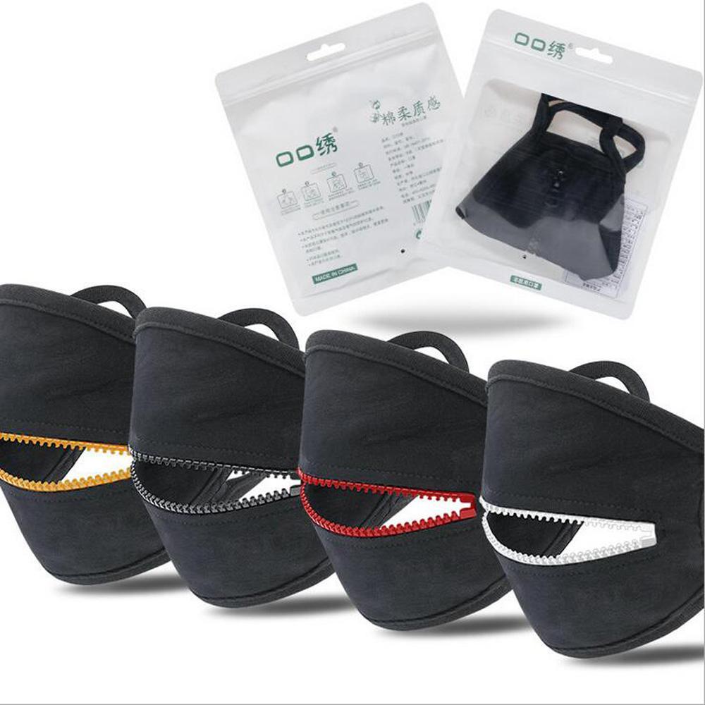 Fashion Zipper Face Mask Waschbar Wiederverwendbare Cycling Protective Mask Adult Staubdichtes Breathable Sport Zipper Face Mask