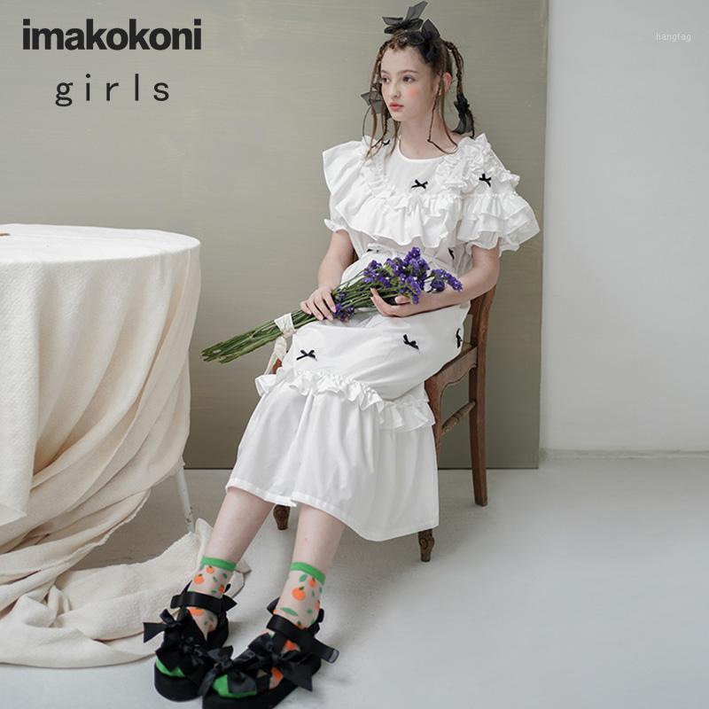 Imakokoni Original Design Persönlichkeit Asymmetrische Spitze Schwere Industriekleid Japanische Lose Weibliche Sommer 2029981