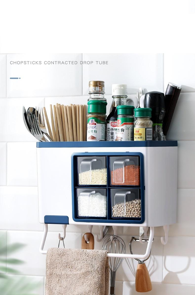 Multifunctional kitchen spice box wall-mounted household non-perforated spice box seasoning storage rack chopstick rack supplies Rack Knife
