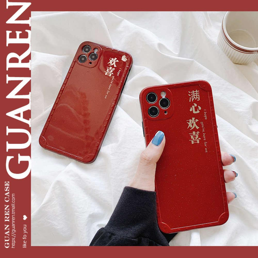 Vino rosso di gioia testo dorato 12pro max 11 cassa del telefono cellulare iphonex xr mini amanti del silicone 7 / 8plus anti ne cade la personalità xssax