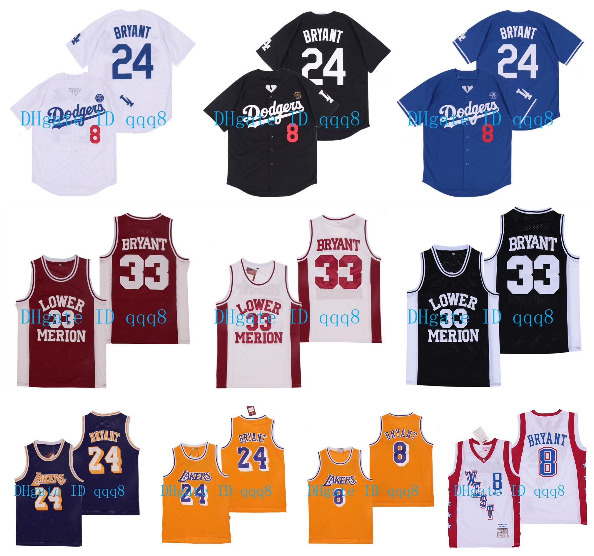 NCAA NCAA ниже Merion 33 Брайант Джерси 8 24 Брайант с бейсболом KBPatch Jersey 2004 West All Star Bryant College Basketball майки