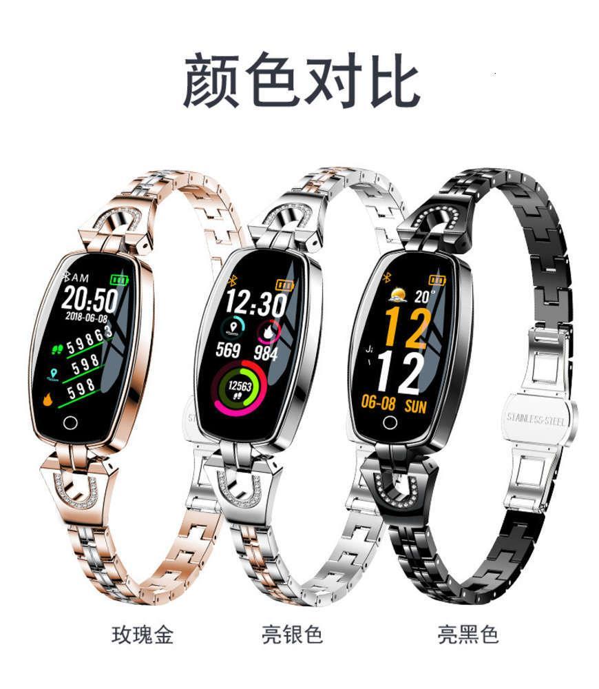 H8 Armband Herzfrequenz und Blutpräsenüberwachung IP67 Wasserdichte Frauen Steel Band Armbanduhr Sport Smart Watchbgt