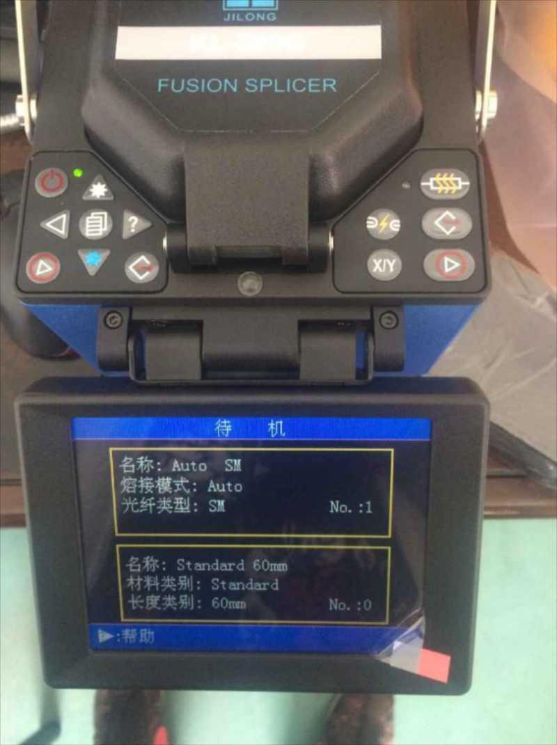 광섬유 장비 JI Long KL-280G 코어 정렬 융합 스플 라이스 / 파이버 스 플라이 싱기 키트