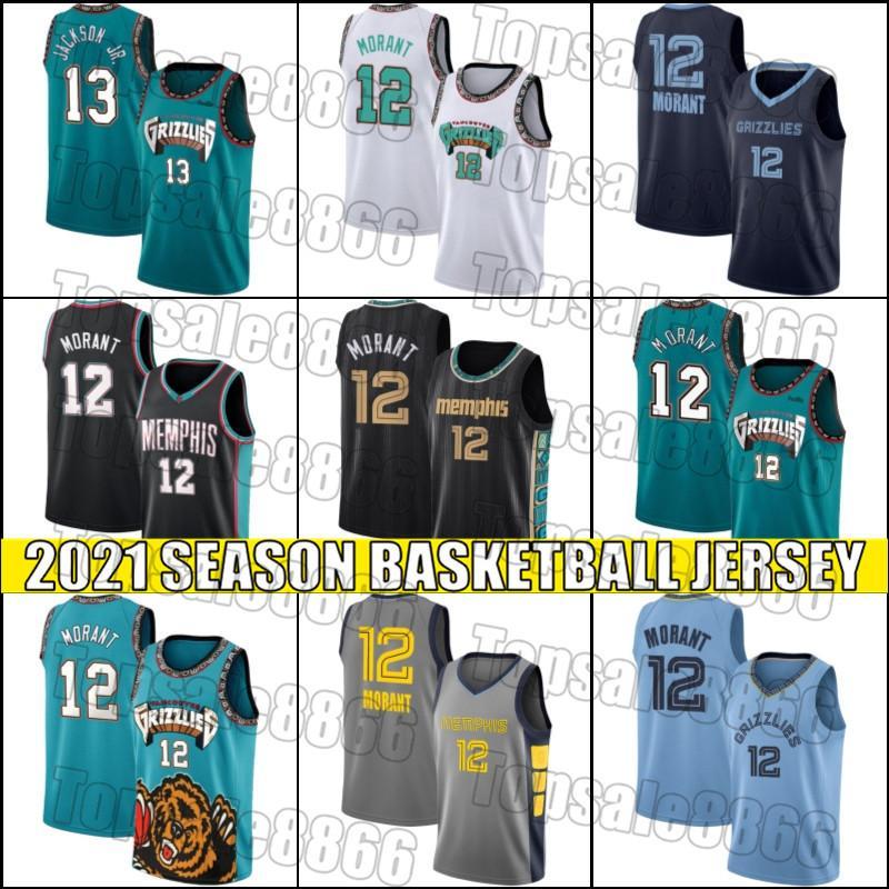 JA Morant Jersey MemphisGrizzliesJersey Jaren 13 Jackson Jr. Vancouver 2021 CiudadEdiciónUniforme de jersey cm454