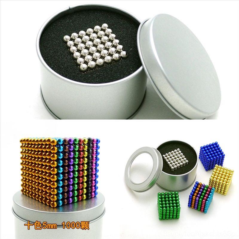 AJWV волшебный интеллект лабиринт малыш перплеплекс баланс шаги, IQ магнитный шар мраморная головоломка игра для мяча и взрослых игрушек