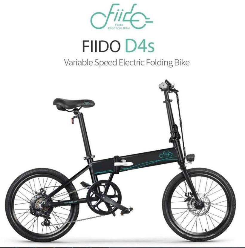 [Прямая EU] FIIDO D4S 10.4Ah 36V 250W 20 дюймов Складной Жир Ebike Мопед Велосипед 25 км / ч Максимальная скорость 80 км Пробег Электрический велосипед