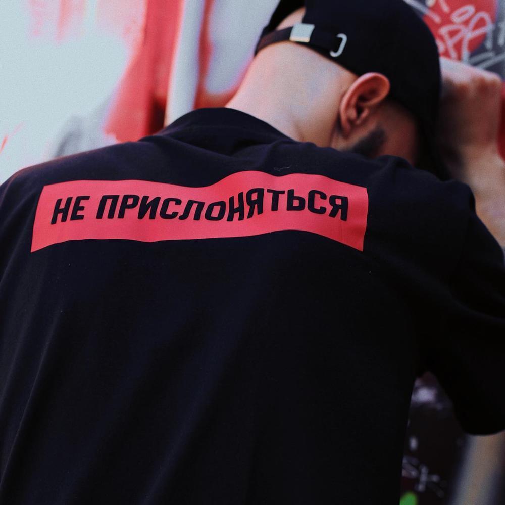 Porzingis мужская черная футболка русские надписи летнее хлопок мода мужские футболки повседневные Tee-рубашки Q1105
