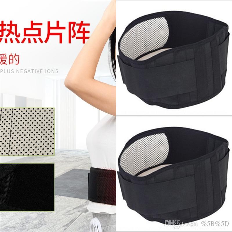 VCI Adultes Taille Protection Sports Retour, Ceinture Support lombaire Support Réglable Brace Effects Body Carrelage de la taille de la taille M