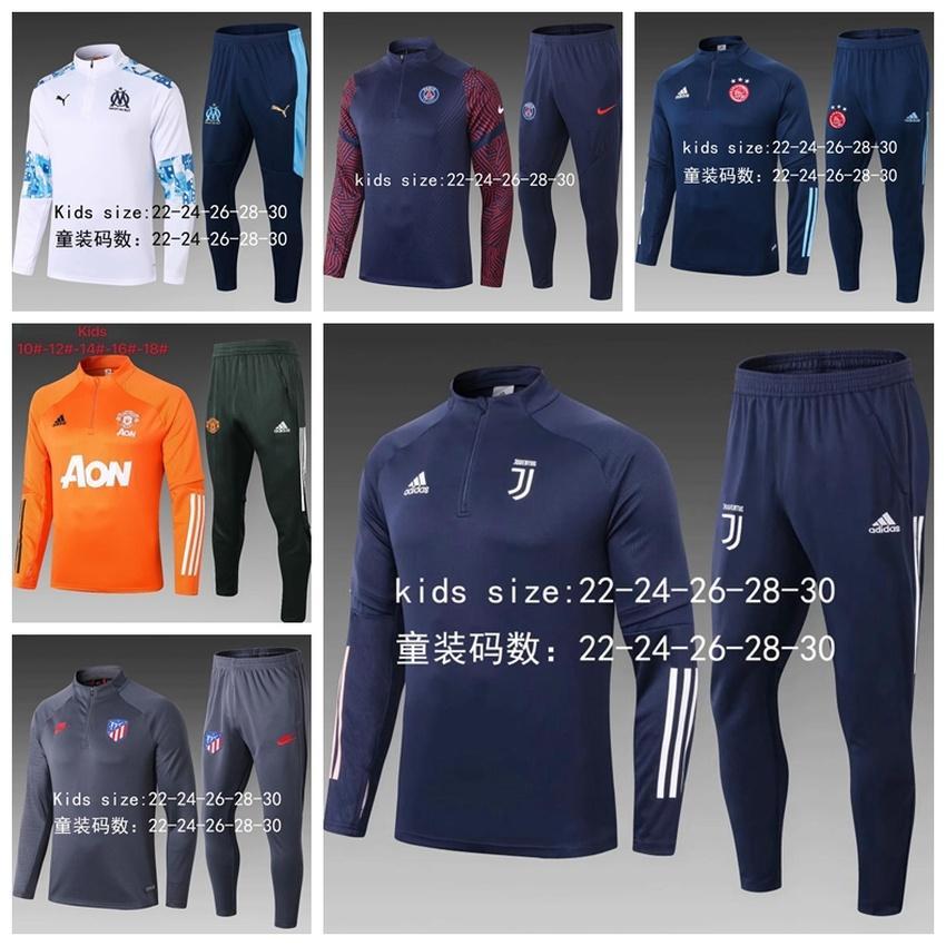 2020 2021 مجموعات الاطفال كرة القدم 20 21 الأولاد ملابس تدريب كرة القدم جيرسي رياضية ريال مدريد عدة chandal Survetement برشلونة اياكس # H2