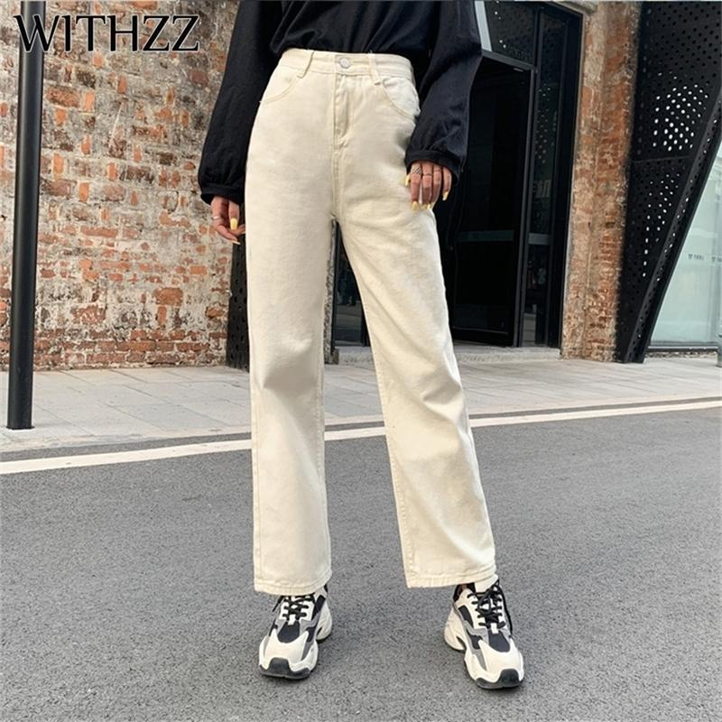 Сводные весенние осень широкогазовые джинсы женские высокая талия джинсовые брюки ретро свободные понижающие прямые брюки джинсы 210202