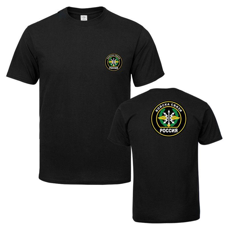 Sport T Shirt Truppe di comunicazione RUSSIA fumetto degli uomini di estate 2020 Bianco Nero maglietta Homme Carino super soft T-shirt