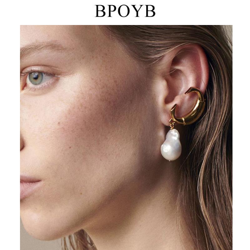 BPOYB 2020 Yeni Moda C Şekli Yapay İnci Dangle Küpe Kadınlar için Benzersiz Tasarımcı Takı Parti Günlük Bırak Küpe